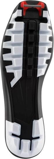ROSSIGNOL m tekaški čevelj RII1280 X-8 SKATE
