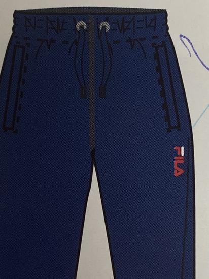 Picture of FILA m hlače FLM151004CS 100 ROCKY