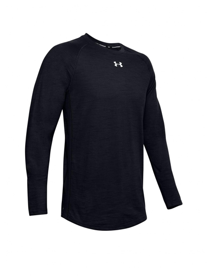 UNDER ARMOUR m majica 1351577-001 CHARGED COTTON ®