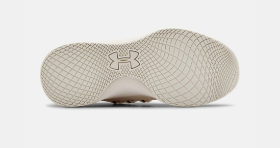 UNDER ARMOUR ž copati 3023848-600 CHARGED BREATHE MTL