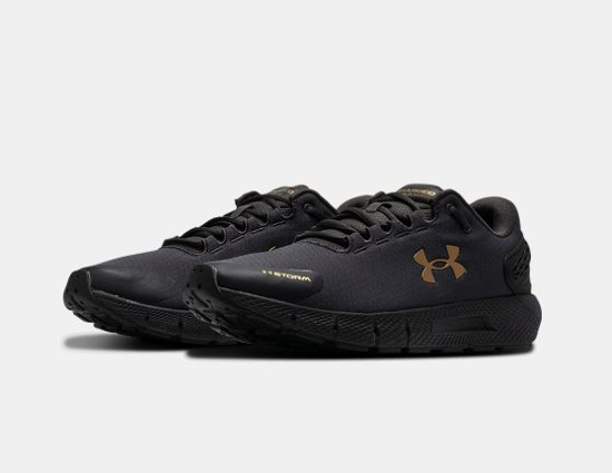 UNDER ARMOUR m copati 3023371-500 CHARGED ROGUE 2 STORM