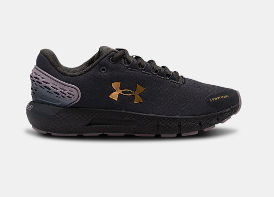 UNDER ARMOUR ž copati 3023374-501 CHARGED ROGUE 2 STORM