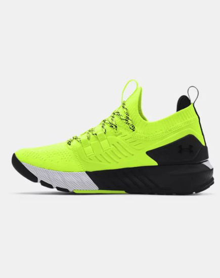 Picture of UNDER ARMOUR m copati 3023004-306 PROJECT ROCK 3