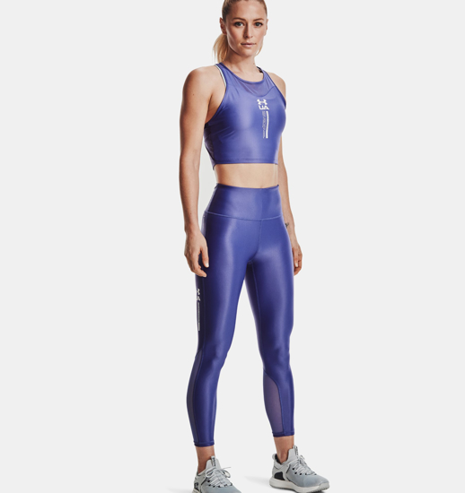 Picture of UNDER ARMOUR ž legice 1361023-561 ISO-CHILL